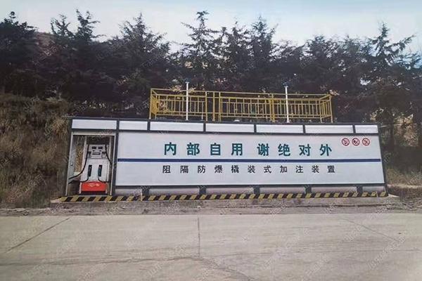 徐州阻隔防爆撬装加油站